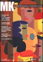 Immagine di MK n. 1/2005
